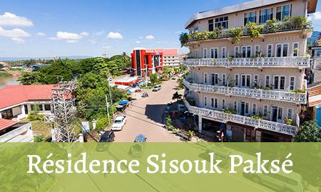 Résidence Sisouk