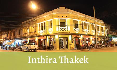 Inthira Thakhek