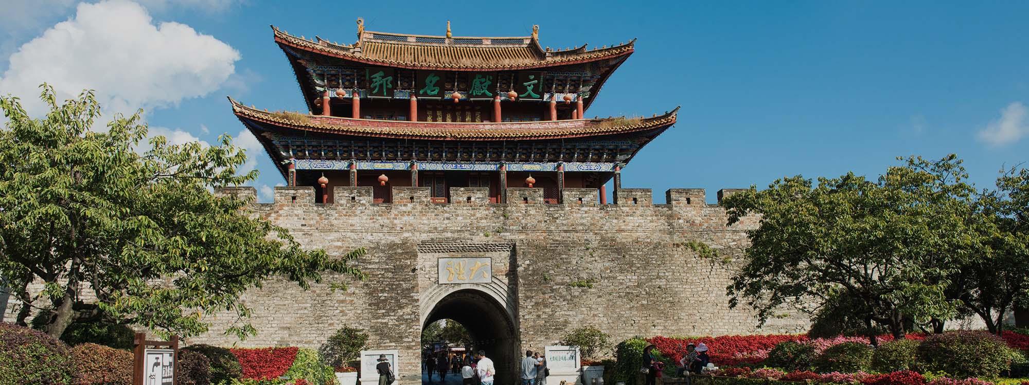 Circuit Voyage Yunnan et Nord Laos